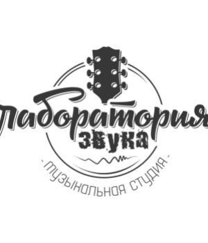 franshiza-muzikalnoi-shkoly-laboratoriya-zvuka